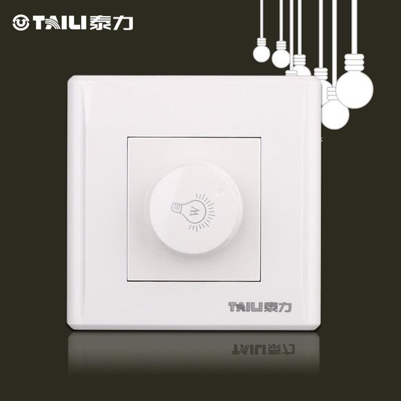 泰力墙壁开关面板 86型明装一位500w 220v电子调光器