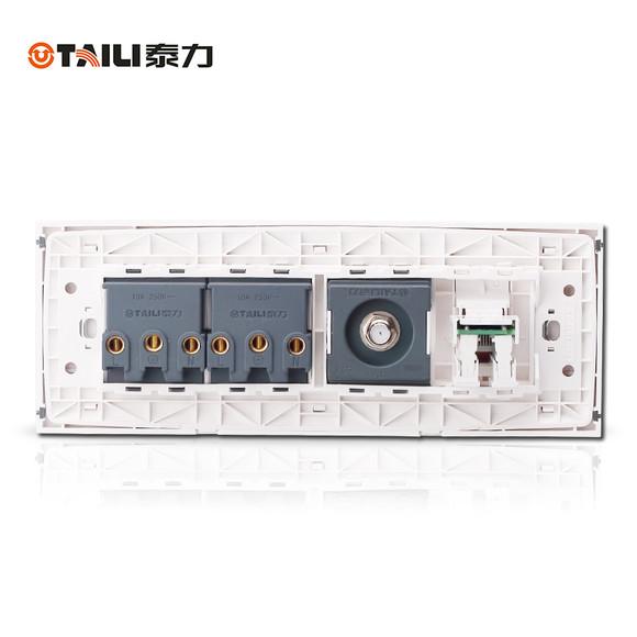 泰力118c四位面板 一位电视 电脑网口 二位五孔插座 电视电脑十孔