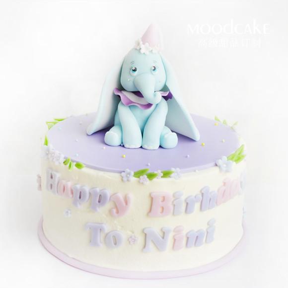 【童趣】两周岁 卡通小象生日蛋糕套装