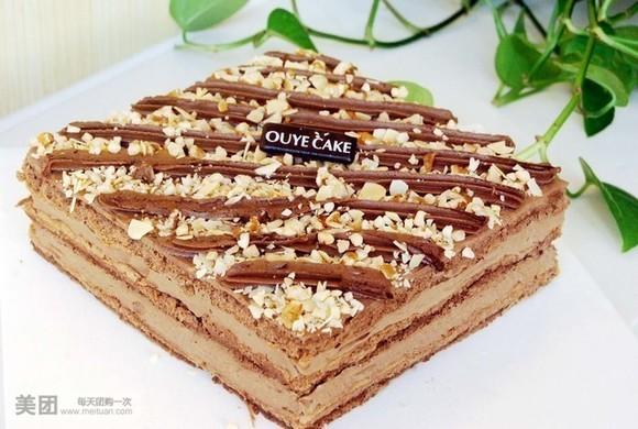 布朗尼 - 欧叶蛋糕ouyecake