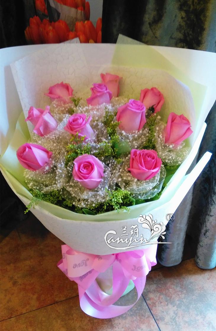 9枝玫瑰花束 兰荫鲜花