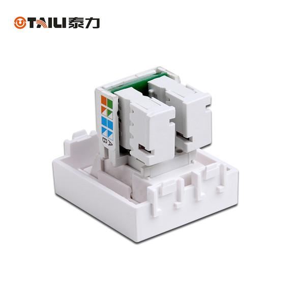 泰力118c开关插座 电脑网络网线118功能键 单电脑小模块 占一位