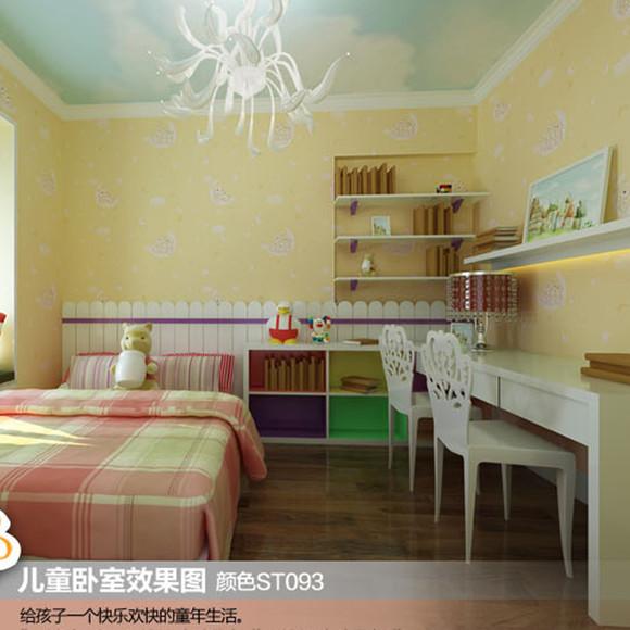 粉色卡通无纺布壁纸 温馨卧室儿童女孩房间背景墙纸