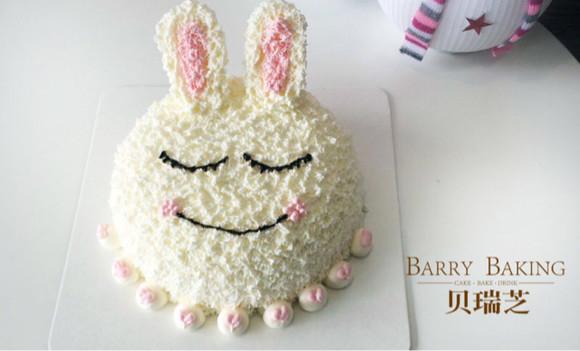 小白兔 蛋糕 - 贝瑞芝烘焙体验中心