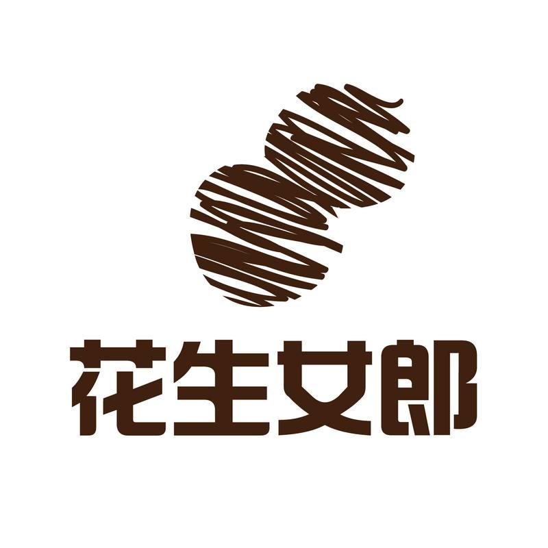 棋logo手绘