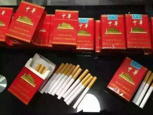 中华烟硬盒价格表_硬盒中华烟 - 大自然