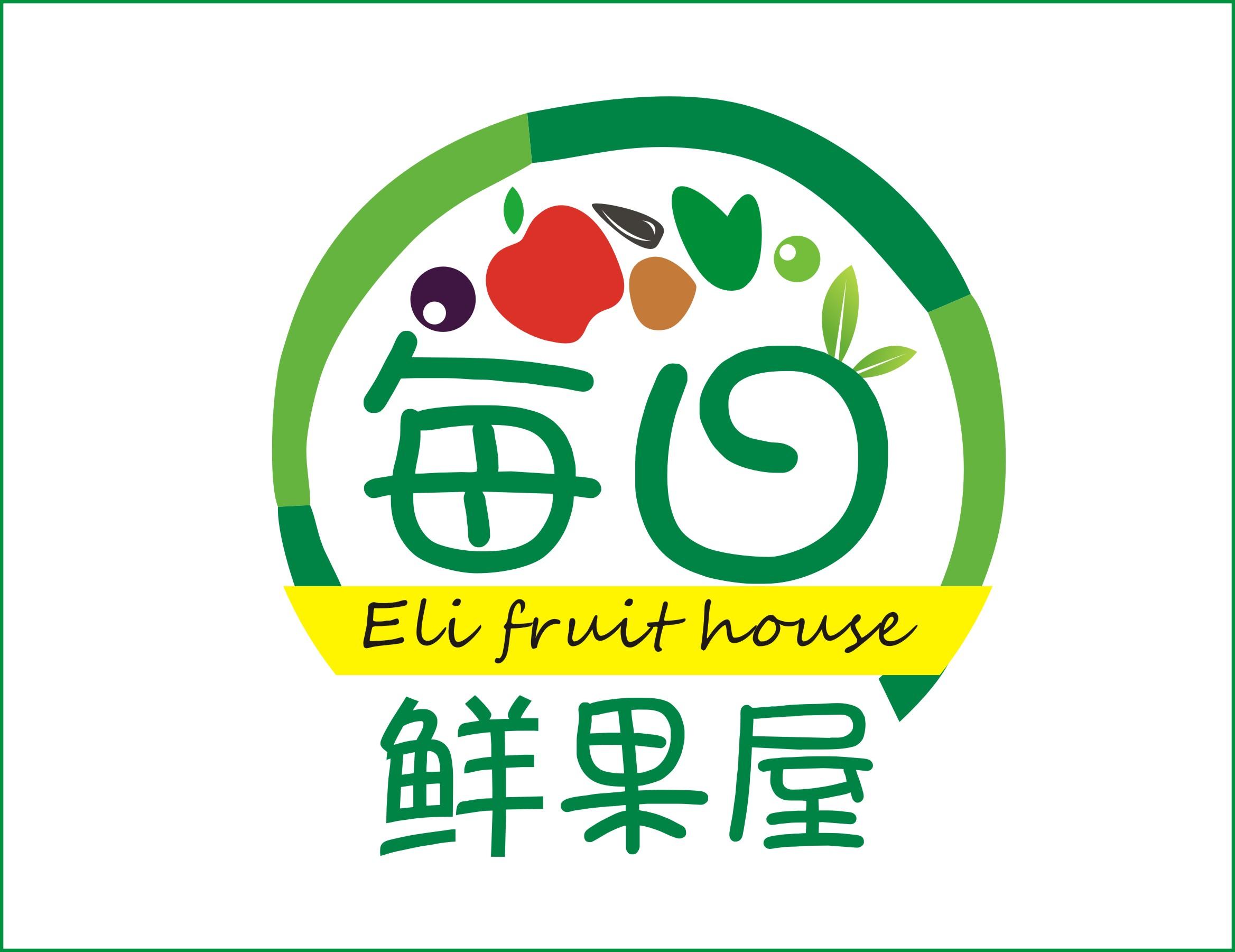 水果屋可爱字体怎么写