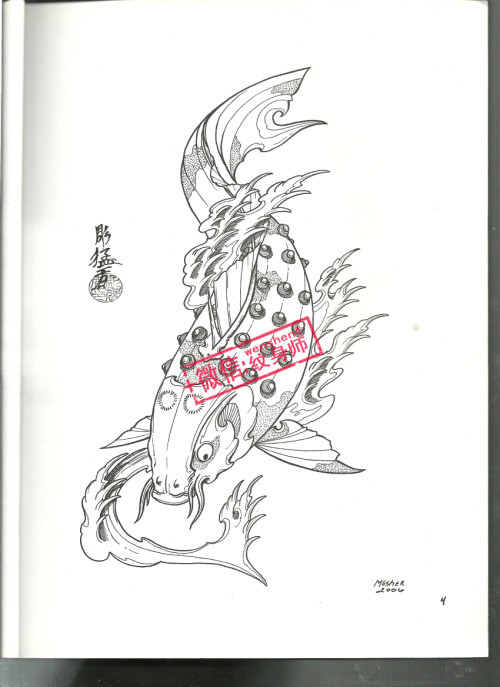 雕猛者 鱼 线稿 - 纹身图案