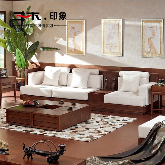 东南亚现代新中式客厅家具水曲柳实木沙发组合布艺沙发五件套包邮
