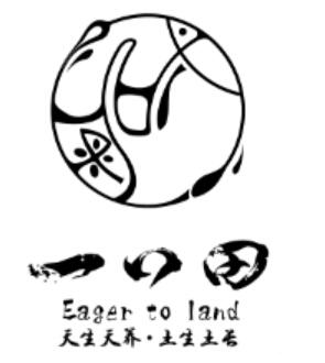 logo logo 标志 简笔画 设计 手绘 图标 线稿 295_330