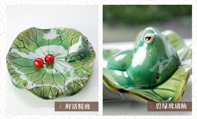 窝心尚陶陶瓷青蛙荷叶水果盘特色茶盘餐具摆件现代中式田园装饰