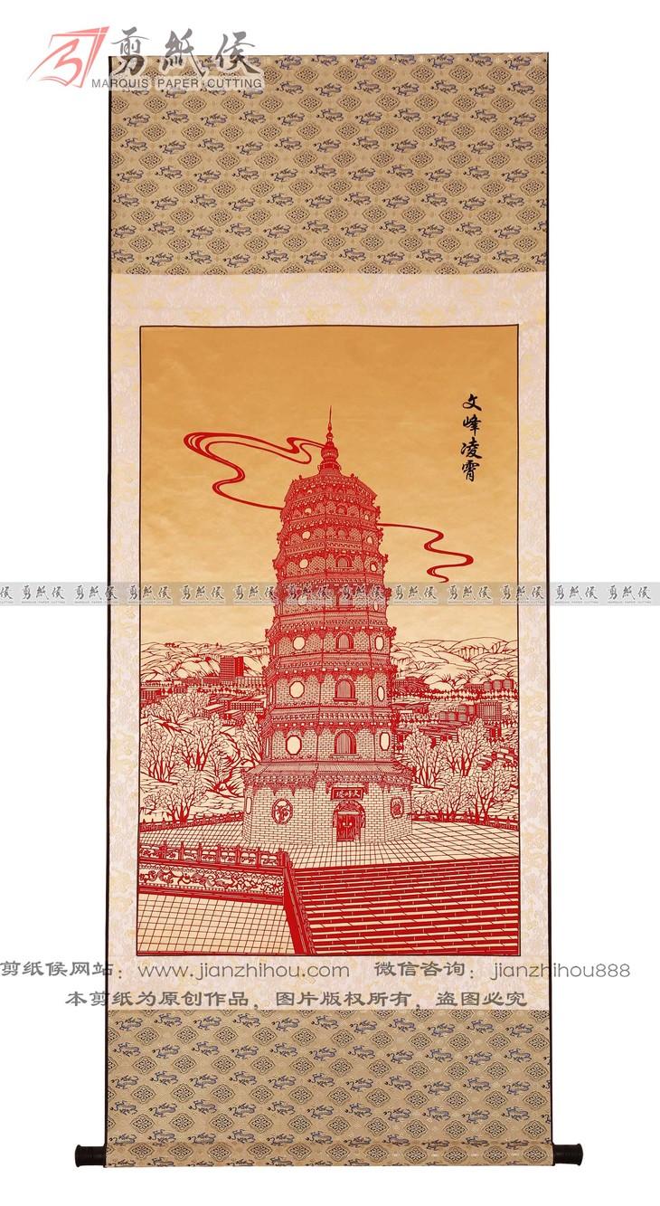 文峰塔 - 剪纸候体验馆