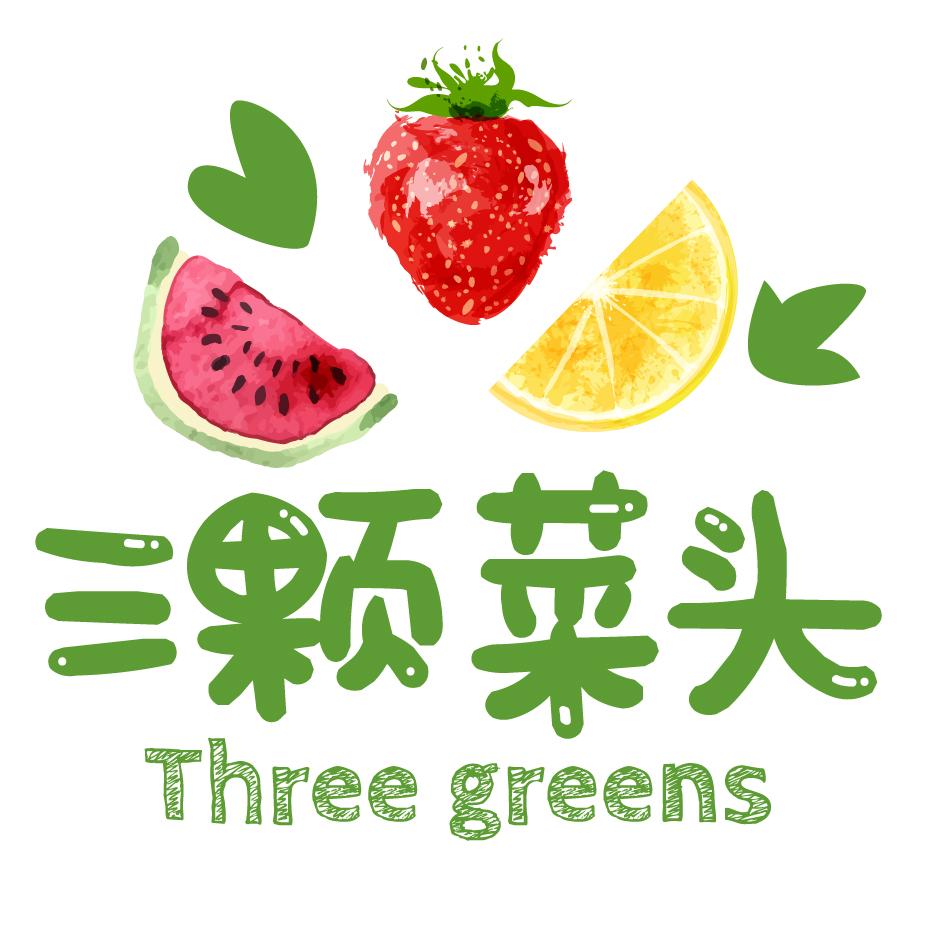 果拼2号:哈密瓜+圣女果+火龙果图片