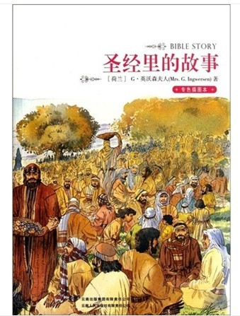 通天塔上帝呼召亚伯兰亚伯兰下埃及亚伯兰与罗得分手罗得靠近所多玛罗