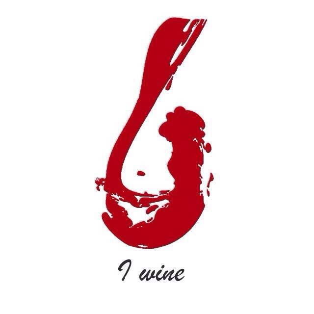 红酒瓶单个矢量图标
