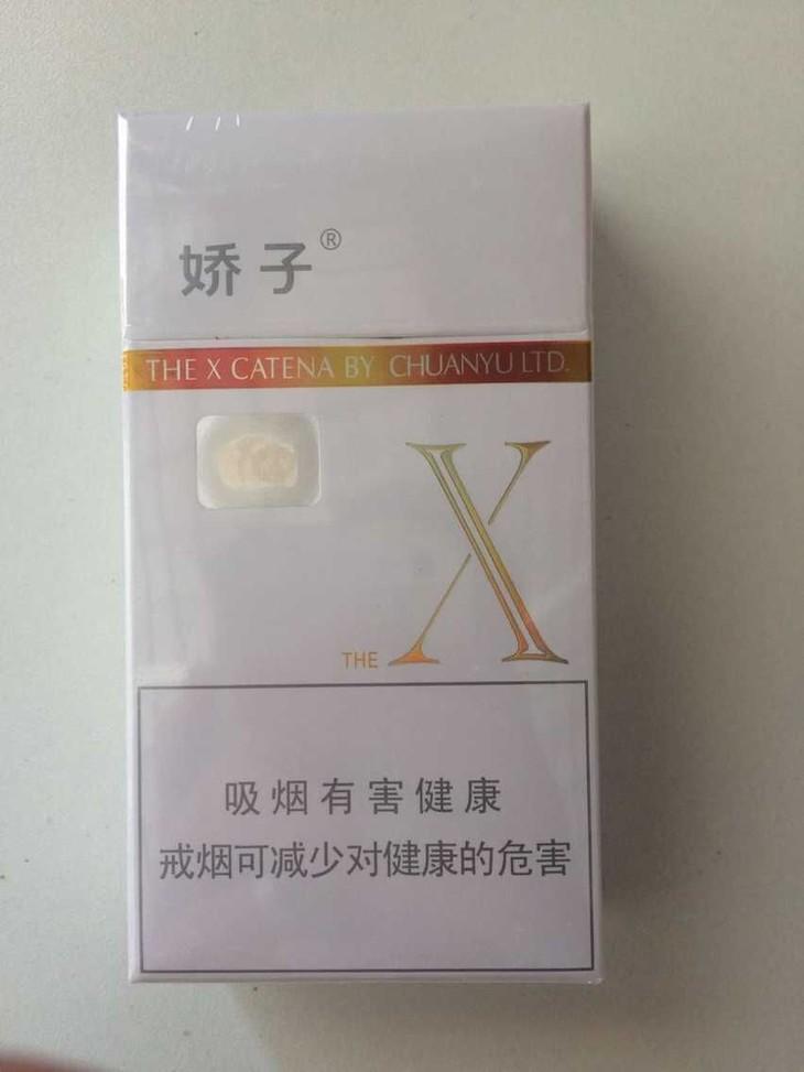 白娇子香烟/盒