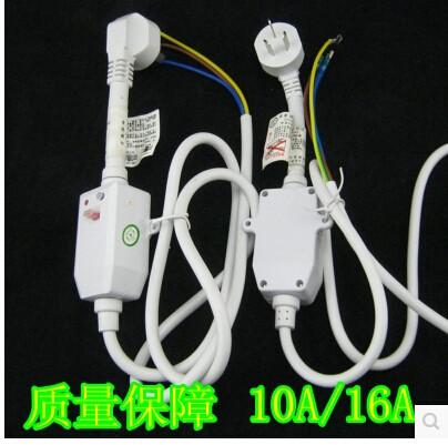 电热水器电源线 - 标准件商城