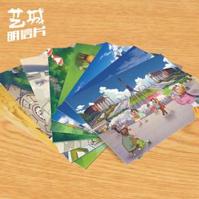 【艺城】深圳手绘明信片/深圳美好时光图片