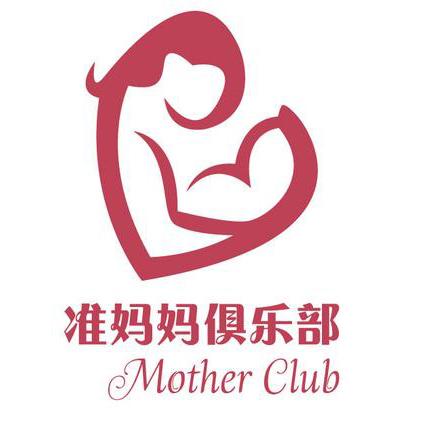 可爱婴儿logo