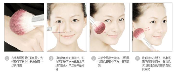 适合人群:所有肌肤 使用方法:腮红作用主要是修饰脸型,突显自然气色