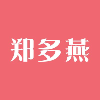 减肥logo矢量图