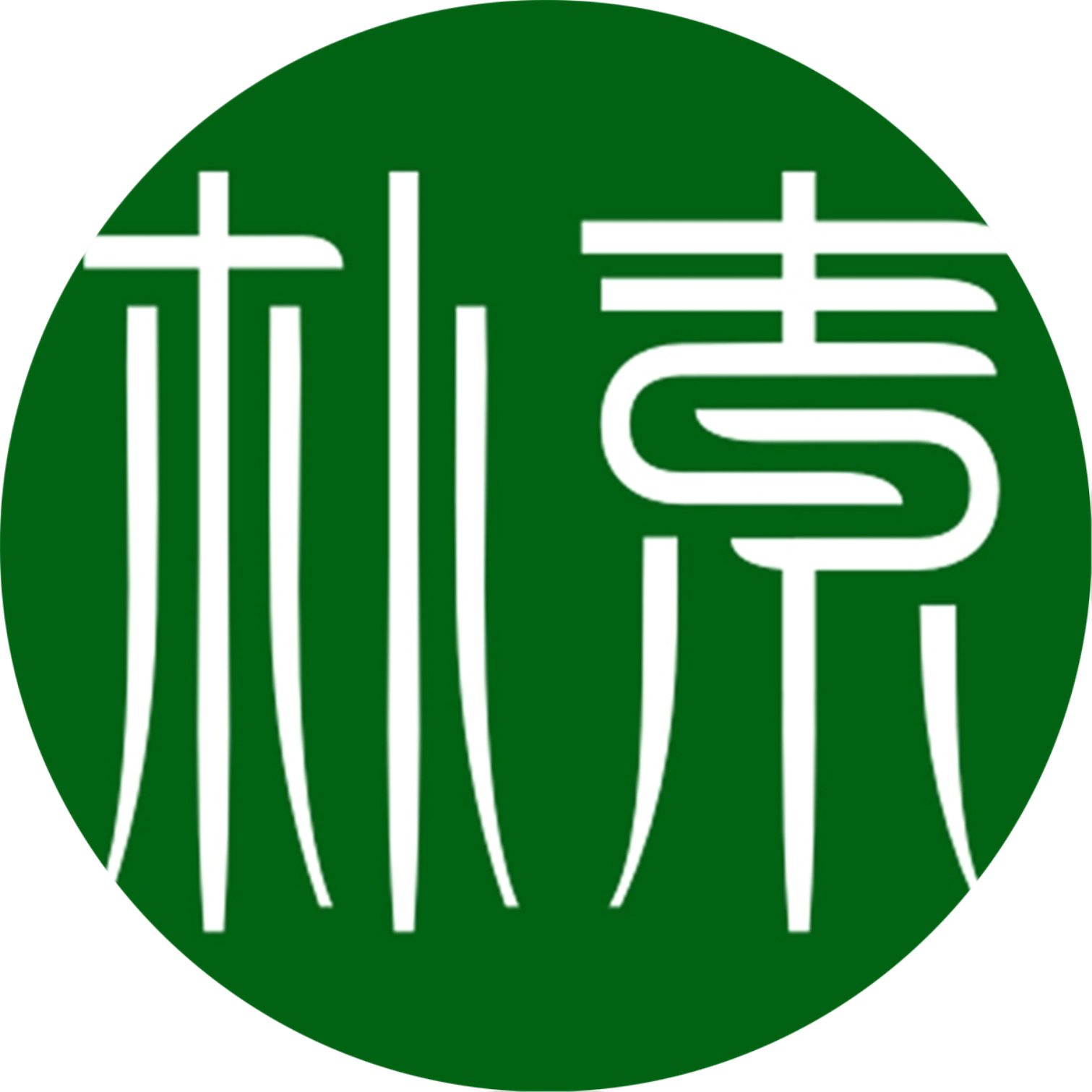 logo 标识 标志 设计 矢量 矢量图 素材 图标 1511_1511
