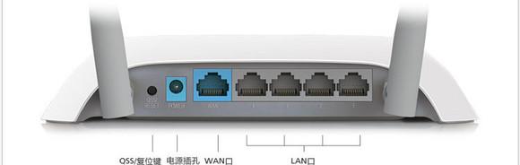 正品tplink无线路由器 穿墙王家用tl-wr842n 300m路由