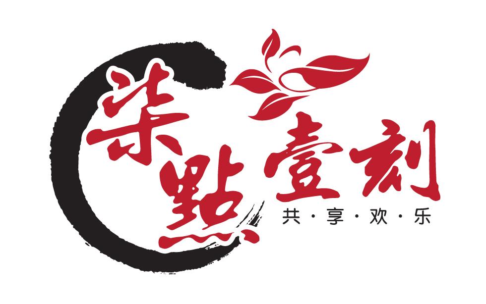 【镇店鲜果】越南红心火龙果图片