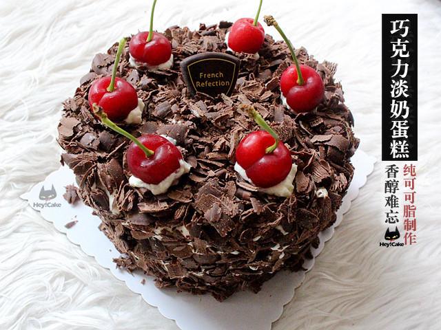 黑克巧克力淡奶蛋糕【进口动物性奶油】 - 黑克烘焙