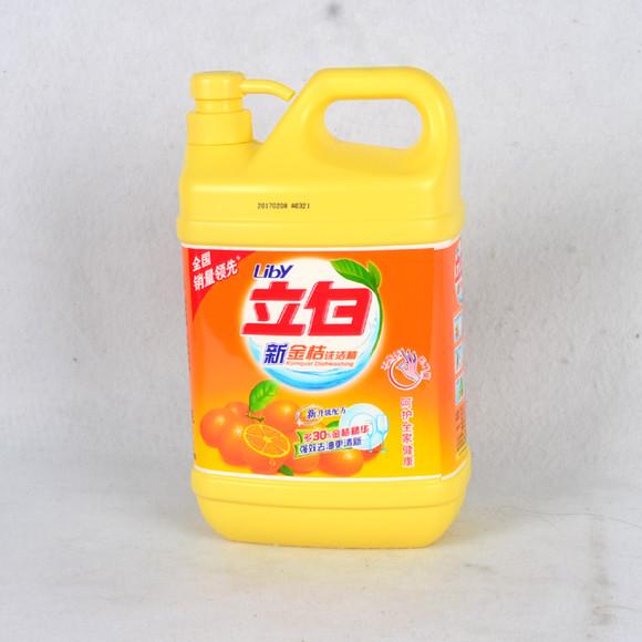 立白洗洁精2kg金桔