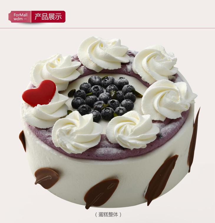 桐城生日蛋糕 蓝莓蛋糕 同城 市区 卅铺 免费配送桐城
