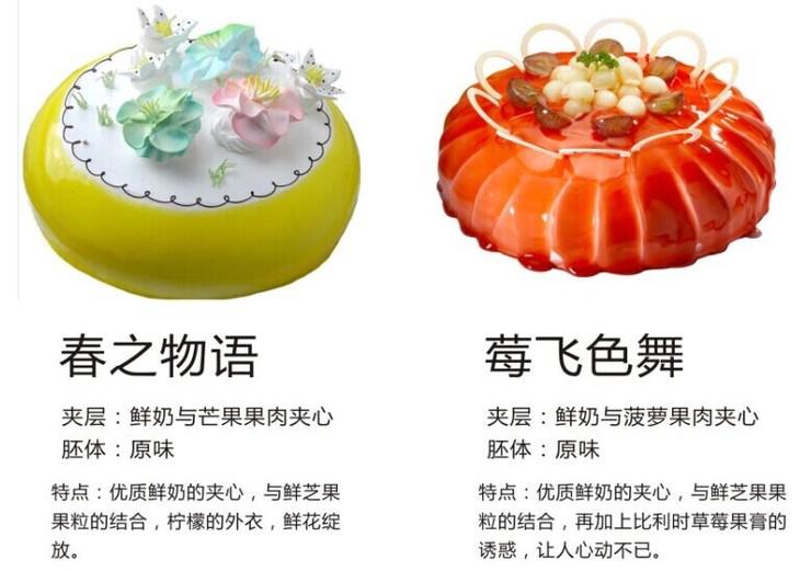 生日蛋糕 桐城 卅铺 阿龙蛋糕 时令果酱
