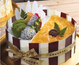 生日蛋糕 情人恋人水果 桐城蛋糕 阿龙蛋糕 卅铺养生蛋糕