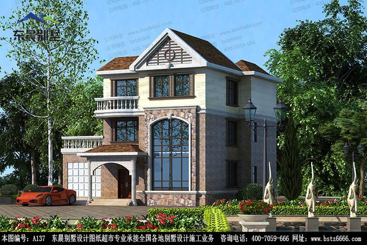 别墅设计建筑施工图纸