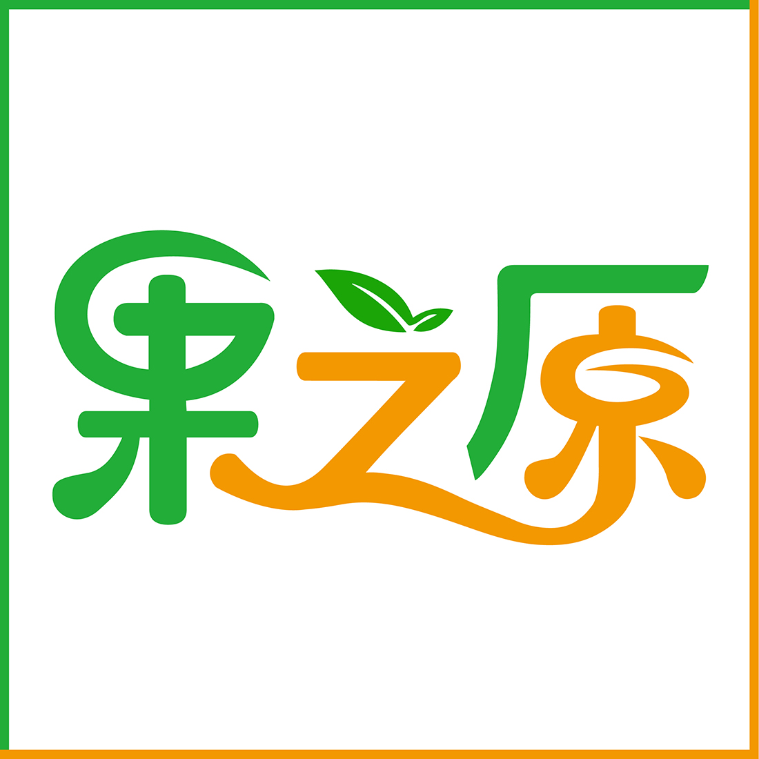 【极品】越南红肉火龙果图片