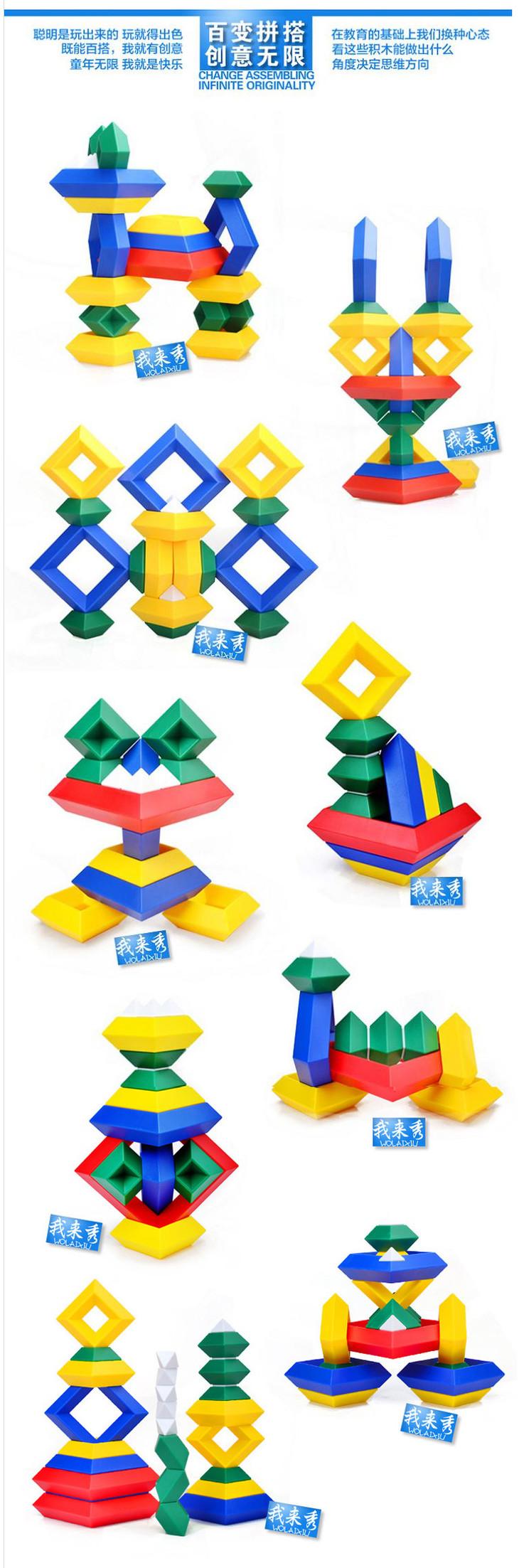 魔塔金字塔魔方益智玩具3岁以上
