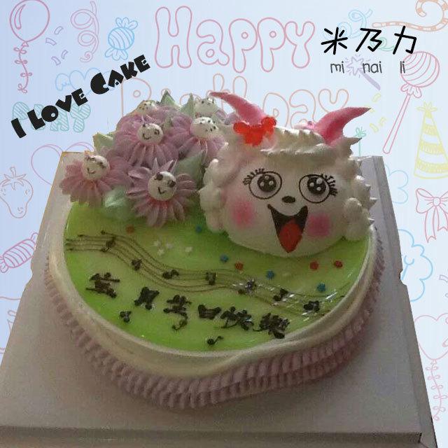 蛋糕盘手工制作小羊
