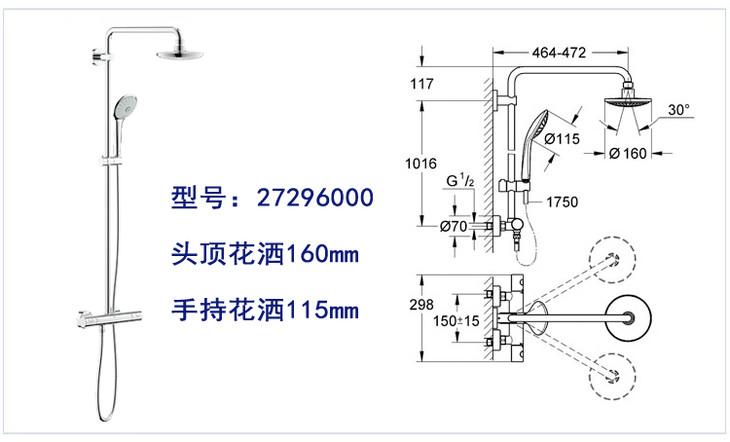 电路 电路图 电子 原理图 730_442