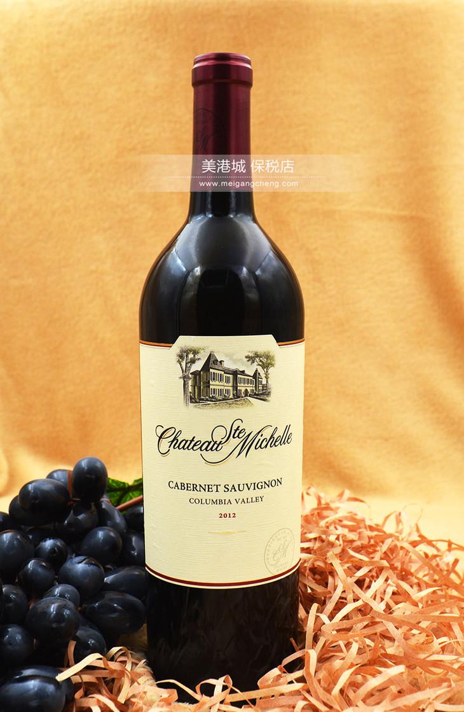 圣觅仙庄园赤霞珠红葡萄酒