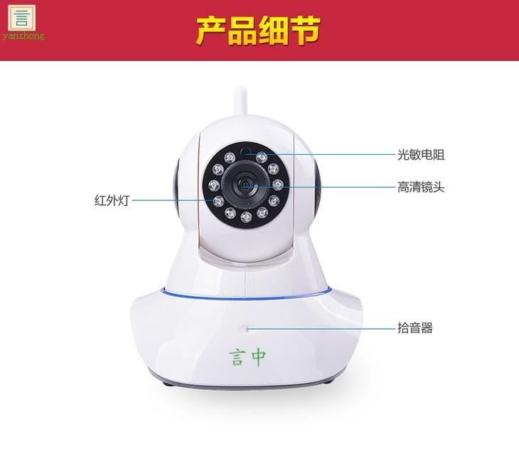 无线网络手机监控摄像头