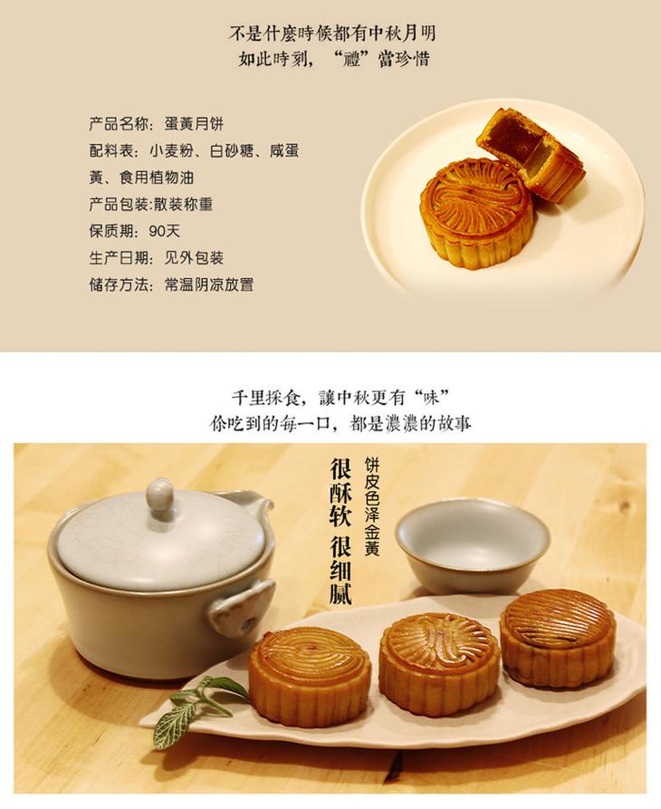 香港莲蓉蛋黄月饼广式半岛月饼豆沙中秋月饼特产散装零食批发21个