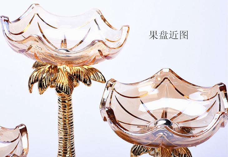 包邮 椰子树玻璃黄色小果盘 三头镀黄金底座创意果盘