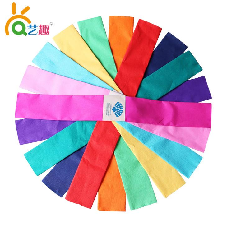 艺趣彩色皱纹纸手揉纸压花纸环境布置装饰材料