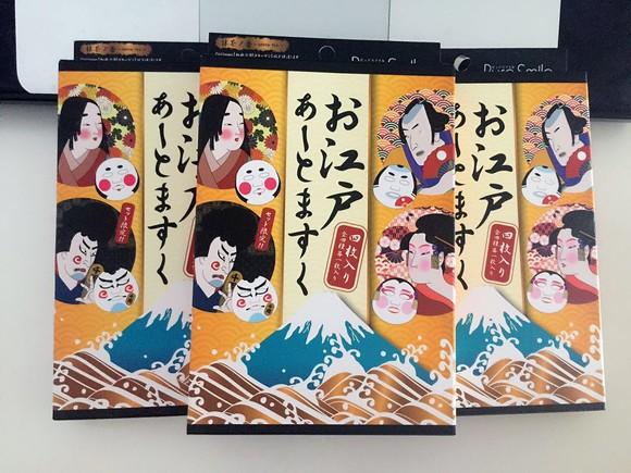 日本puresmile江户歌舞伎艺妓艺术脸谱面膜保湿补水一盒四片