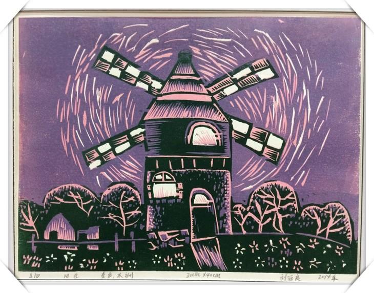 阿城版画:小学生版画作品《风车》