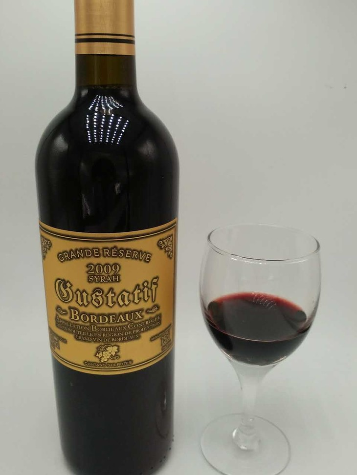 精品干红葡萄酒(华克莱古藤,贝尔卡纳)包邮