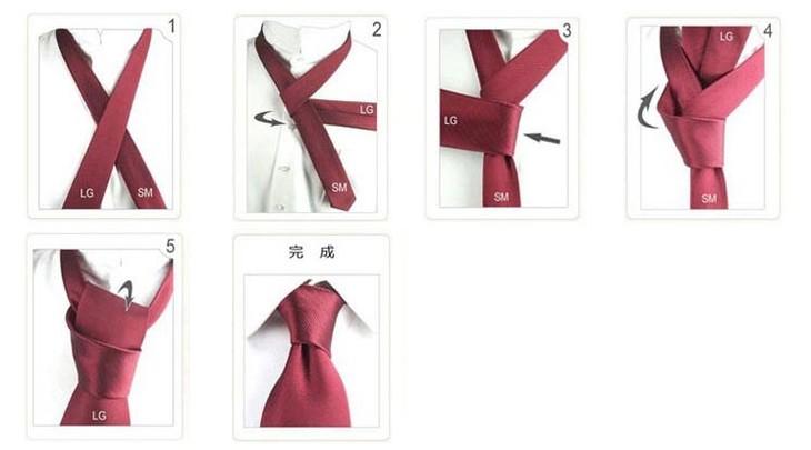 领带剪纸步骤图片