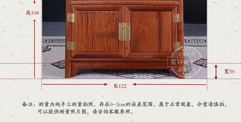 缅甸花梨木二联橱 中式仿古典红木实木储物柜餐边柜