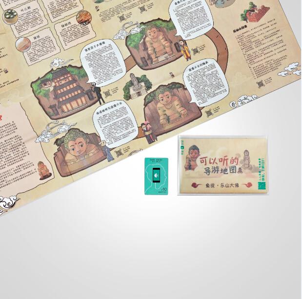 会讲故事的手绘地图系列—乐山大佛