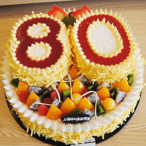 祝寿蛋糕2 - 第三空间烘焙坊